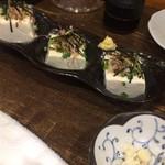 おい川 - 豆腐の食べ比べ