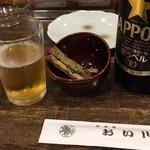 おい川 - 瓶ビールはサッポロ黒ラベル