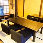 おづKyoto -maison du sake- - 店内