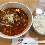 平壌冷麺食道園 - 「ユッケジャン」(700円)