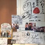いわき - 店内のサイン