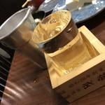 75436941 - 日本酒は、やっぱり枡で飲みたいワタクシ。