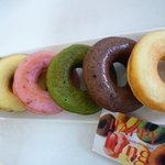 スイーツラボ ボングー - 料理写真:焼きドーナツ★HappyRing★6種類の味で人気の商品です★