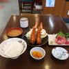 Oomiya - 料理写真:お好みチョイスランチセット(エビフライ(2本)、マグロブツ切り)