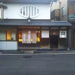 俵屋吉富 - ありがとうございました。隣は茶道具や❗小西、現在二代目です