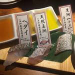 鯛バル -