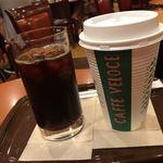 カフェ・ベローチェ - アイスコーヒー(L)250円とホットコーヒー(L)240円