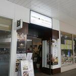 SABERA TIKKA BIRIYANI - たまに行くならこんな店は、天王洲アイル駅チカなところにあるインディアンレストラン「サベラティッカビリヤニ」です。