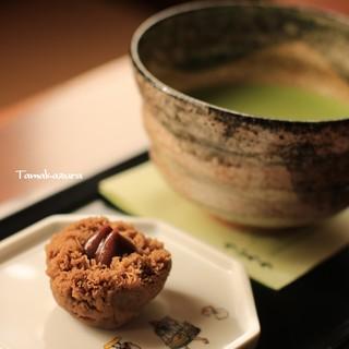 ういろう - 料理写真:栗拾いとお抹茶