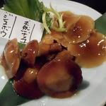 山里 - 雑きのこおろし680円
