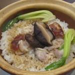 南粤美食 - 腸詰めと鶏肉としいたけ釜飯(スープ付き)