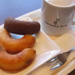 COFFEE RIN -