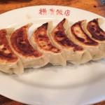 75450709 - 特製焼き餃子450円