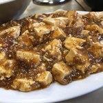 75454146 - 本日のサービス品の「麻婆豆腐」