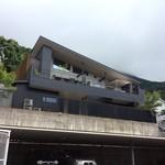 ブリランテ - 2階が店舗兼自宅
