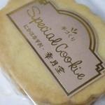 幸月堂菓子舗 - 料理写真: