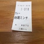 75456420 -