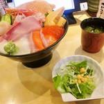 ふじ丸 - 海鮮丼 味噌汁 サラダ