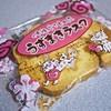 富士製菓製パン工場 - 料理写真: