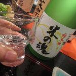 SAIRAKU - やちや酒造「米の魂」