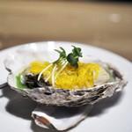 75462748 - 牡蠣の酢橘ジュレ掛け 春菊のソース