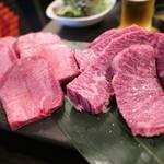 75464172 - お肉