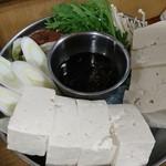 75464580 - 湯豆腐