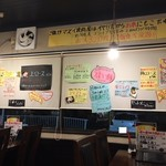 清須 ぶっちぎり焼肉 やすお - 内観2 お米へのこだわり、上部に書かれています(^0^)b 2017/10/27