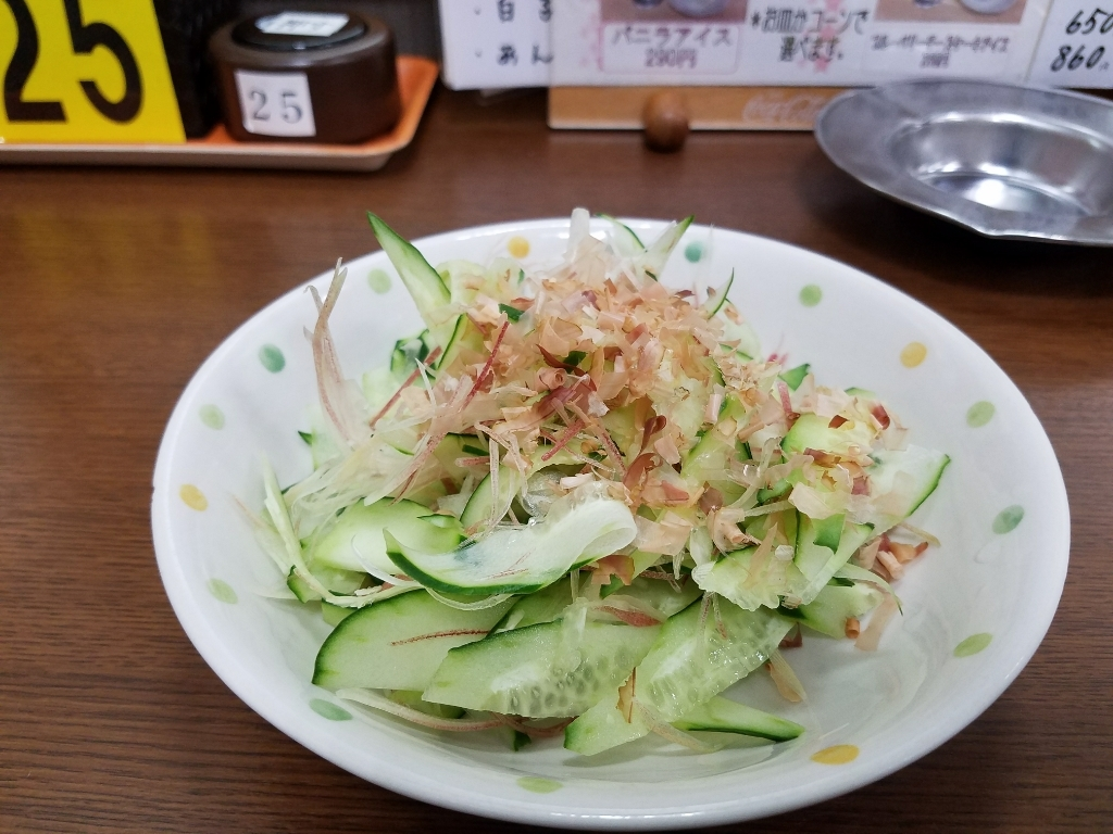信州健康ランド お食事処 name=