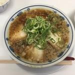 万両力石 - [よくばり定食]醤油ラーメン