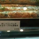 東京はるまき - 冷しゃぶとキムチマヨネーズの生春巻((310円))
