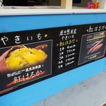 LECKER - 鹿児島県産焼き芋「紅はるか」