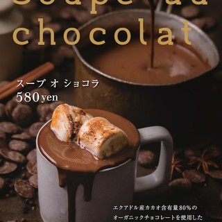 SoupeauChocolat