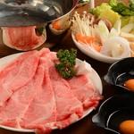 焼肉 ホルモン しむら - 料理写真: