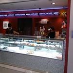 門洋菓子店 -