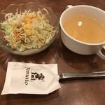 キリンケラーヤマト - 最初にサラダ&スープ
