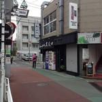 らーめん 木尾田 - 八幡一番街を進むといちばん右奥の角にありました