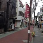 らーめん 木尾田 - これが八幡一番街 休日なのに人通りもまばら