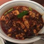 陳麻婆豆腐 - 麻婆豆腐