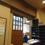 75479026 - 店内(座敷側)