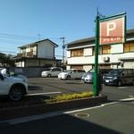 アラモード - 昔の店舗が駐車場に