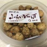 まめ屋川越店 - ふらいびーんず(280円)