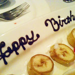 セラン - デザートのお皿にチョコで書いてあった文字