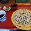 タグル - 料理写真: