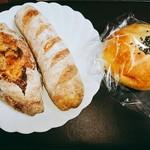 パンの店 ベルツ -