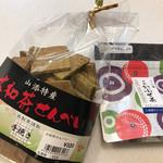 みどり屋 - 料理写真:大和茶のお菓子と大和茶