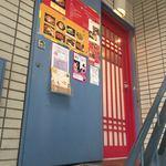 韓国スンドゥブ専門店 ナムデムン - 2017年10月。訪問
