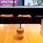 Paper Back Cafe - アイスカフェラテ:360円