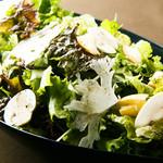 葉野菜たっぷりグリーンプレーンサラダ