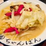 ちゃんぽん 一鶴 - 魚介の旨みが凝縮した塩スープ!